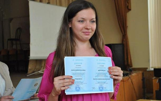 Сделано в ДНР. Горловский вуз распечатал дипломы на листах бумаги – СМИ