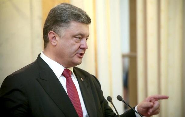 Киев будет претендовать на проведение финала Лиги чемпионов - Порошенко