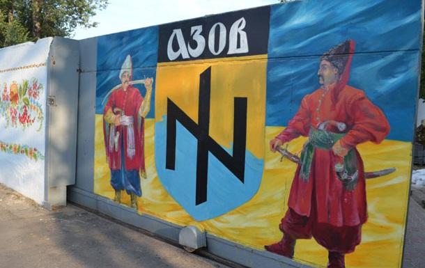 Украина в списке: ресурс Amazing maps составил  карту нацизма  в Европе