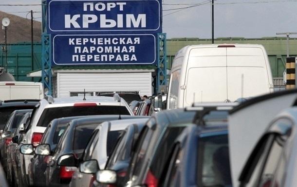 Очередь на паром в Крым стремительно растет из-за шторма