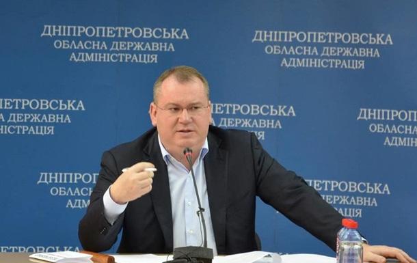Дніпропетровський губернатор звільнив 200 чиновників з ОДА