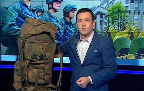 Генпрокуратура начала расследование по делу  рюкзаков Авакова