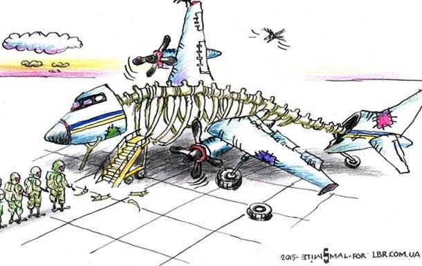 Кто уничтожил военно-транспортную авиацию