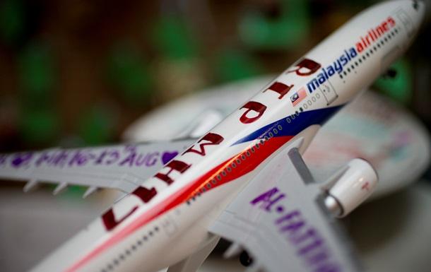 МИД России выступил против создания трибунала по MH17