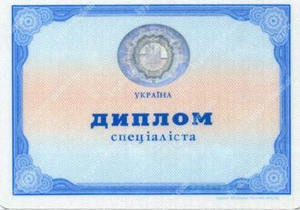 Зато как над горловчанами посмеялись. В  ВУЗах  Киева выдали бумажные дипломы.