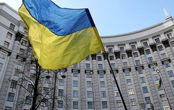 Императив правительства Яценюка: «Все для уничтожения Украины»