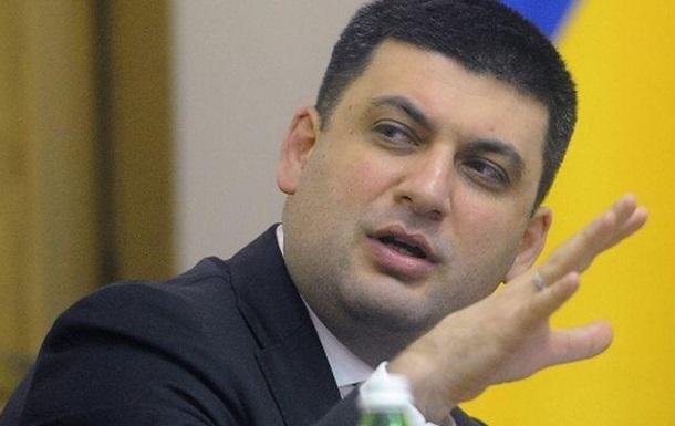 Гройсман готов стать мэром Киева, но баллотироваться не будет