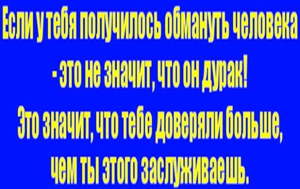 АВАКОВЩИНА – ПОЗОРНОЕ ЯВЛЕНИЕ УКРАИНСКОГО ОБЩЕСТВА!