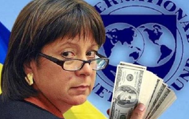 МВФ:Украина получит $1,7 млрд несмотря на грозящий ей дефолт
