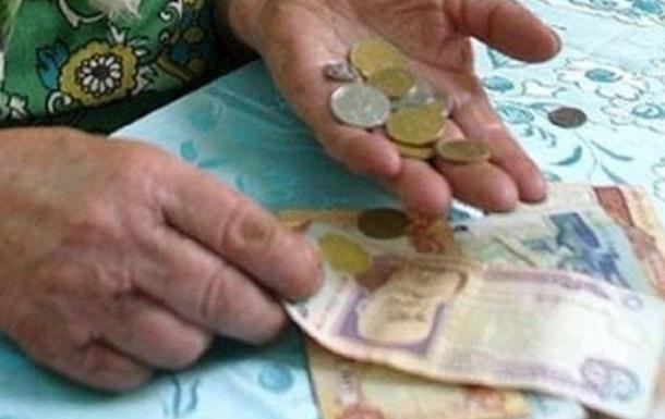 Более 3,5 млн. украинских семей будут вынуждены получать субсидию