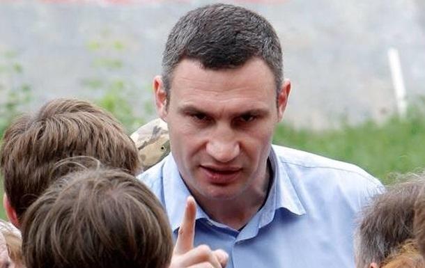 Мэр Кличко:  Киевляне положили на меня...  (видео)