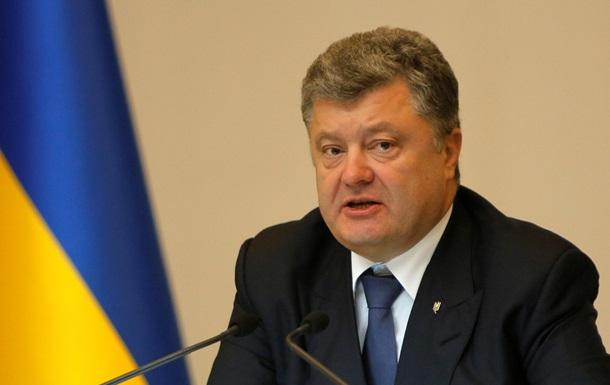 Порошенко рассказал о результатах минских договоренностей