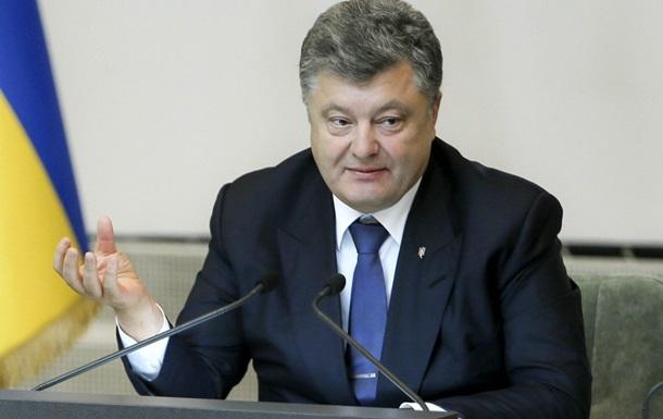 Порошенко обсудит перестрелку в Мукачево на Военном кабинете СНБО