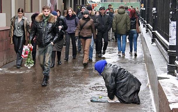 Как и почему обнищали украинцы