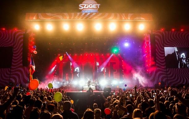 В Будапеште стартовал крупнейший фестиваль Европы Sziget-2015