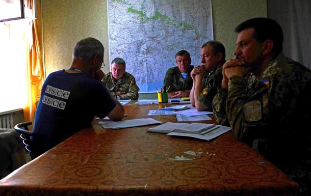 Украинца из спецкомиссии по Донбассу заподозрили в госизмене