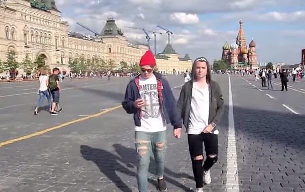 Как москвичи реагируют на геев: опубликовано видео