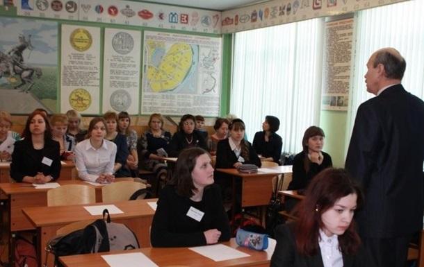 В РФ учителя из Орловской области осудили за стихи об Украине
