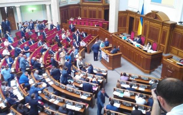 Парасюк в Раде набросился на депутата из-за Правого сектора