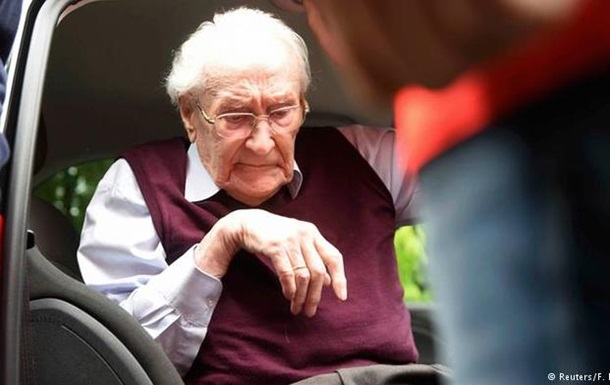 Бухгалтера Освенцима  приговорили к четырем годам тюрьмы
