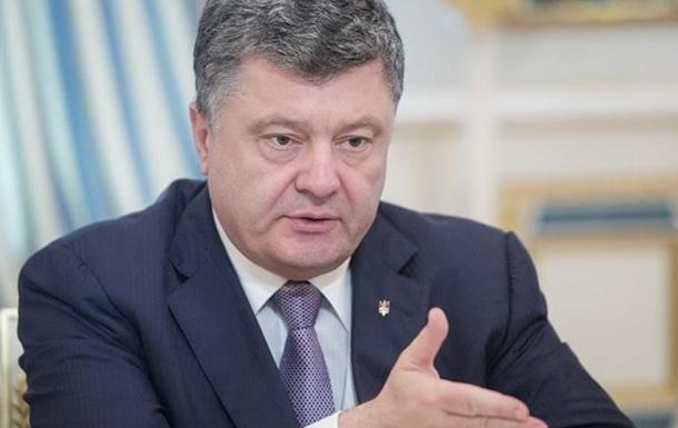 Порошенко назначил нового губернатора Луганской области