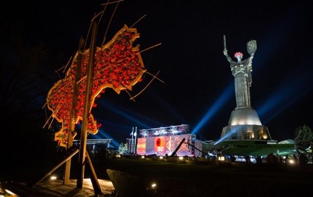 Киевский музей истории Великой Отечественной войны переименовали