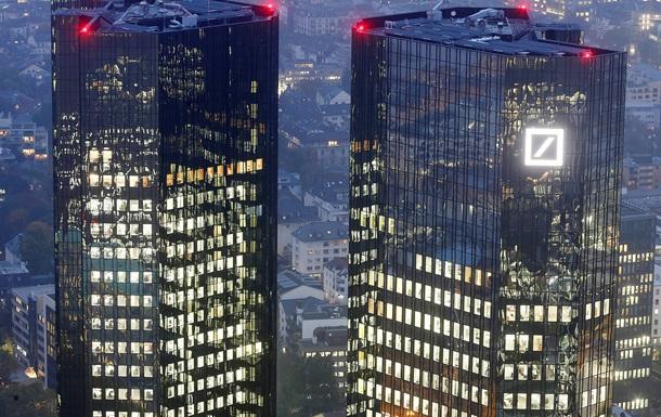 Британия вслед за США расследует отмывание российских денег в Deutsche Bank