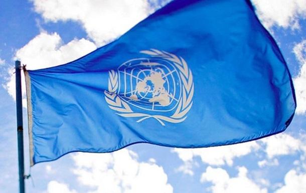 ООН продолжит отслеживать соблюдение прав человека в Украине