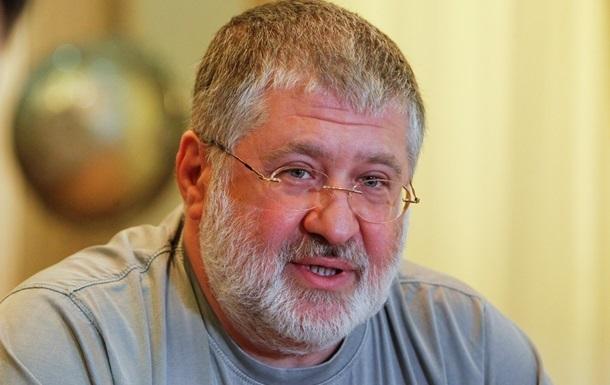 У Коломойського подали міжнародний позов проти Нафтогазу