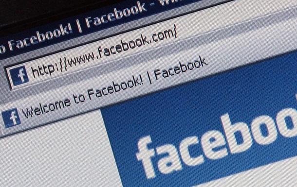 Найден простой cпособ обойти блокировку в Facebook