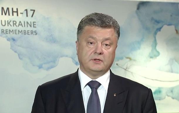 Порошенко: Боїнг могли збити тільки російською зброєю