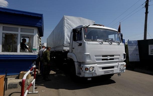 Ряд таможен Украины отдадут британской компании