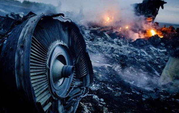 Who shot down Malasian Airlines Flight MH17 in 100 seconds