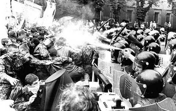 К 20-летию первого майданного побоища в Киеве