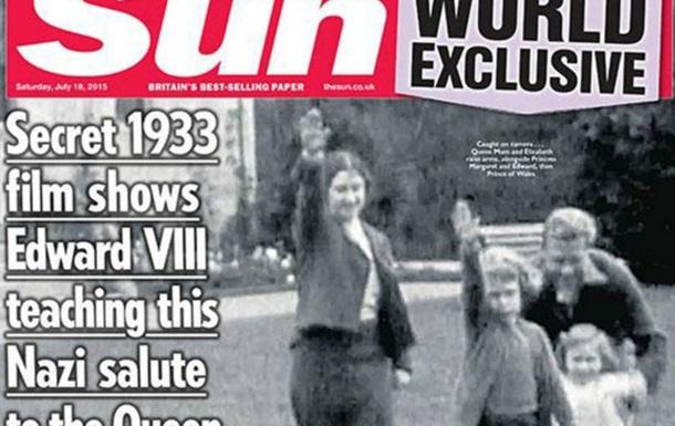 The Sun раскопал кадры с якобы нацистским приветствием королевы Елизаветы