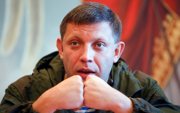 Захарченко заявил, что зауважал Правый сектор