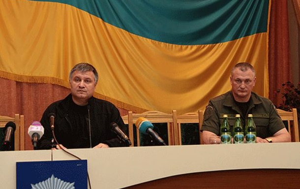 Итоги 18 июля: Новый начальник милиции Закарпатья и обстрел центра Донецка