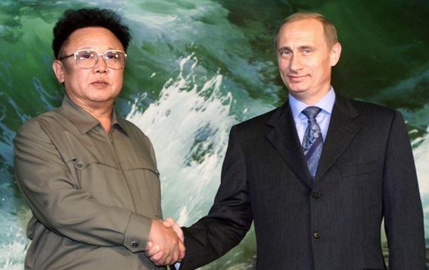 В Северной Корее высказались за укрепление отношений с Россией