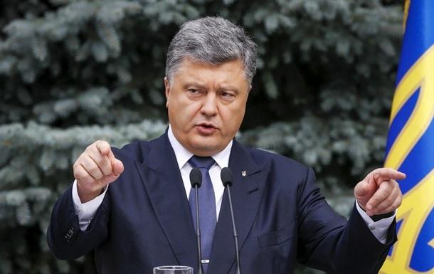 Порошенко: В Украине должна быть монополия государства на оружие