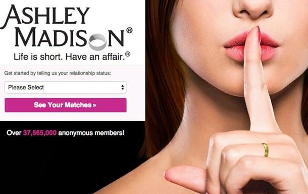 Канадские хакеры взломали сайт знакомств и угрожают раскрыть миллионы измен