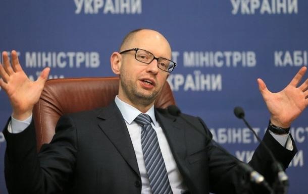 Яценюк подсчитал, сколько нужно денег на индексацию соцвыплат