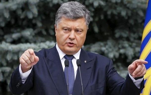 Зачем украинскому государству монополия на оружие?
