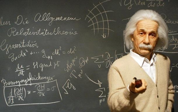 Ученые выяснили последствия переоценки собственных знаний
