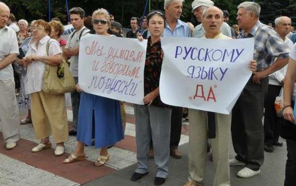 Почти половина украинцев готова признать русский вторым госязыком – опрос