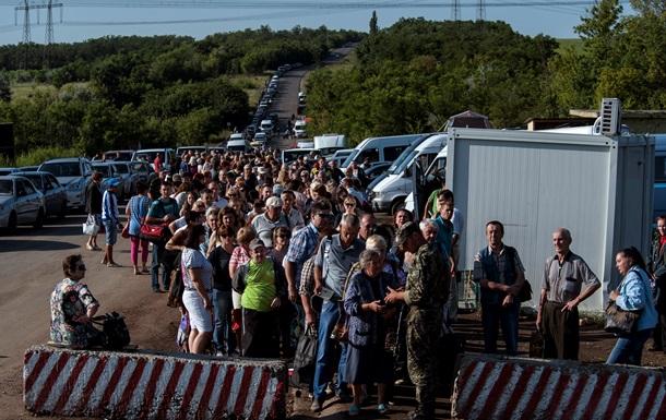 Условная граница: как работает система пропуска в Донбассе?