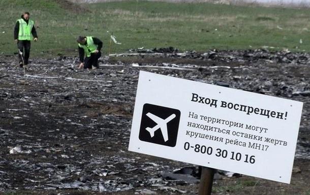 Росія стурбована процесом розслідування катастрофи Боїнга на Донбасі