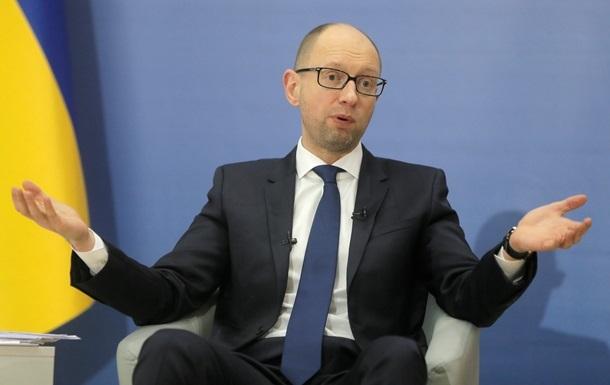 Яценюк едет в Днепропетровск на свадьбу