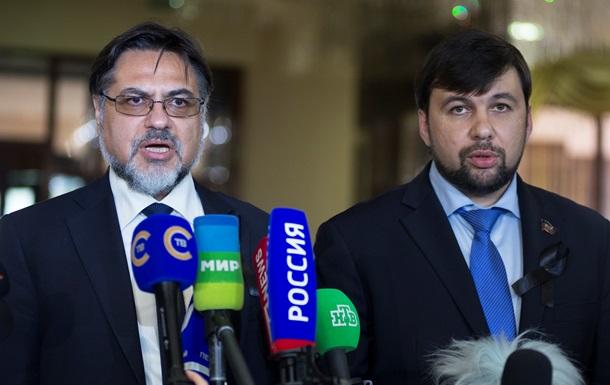 В ЛДНР требуют от Киева обсуждения с Донбассом закона о выборах
