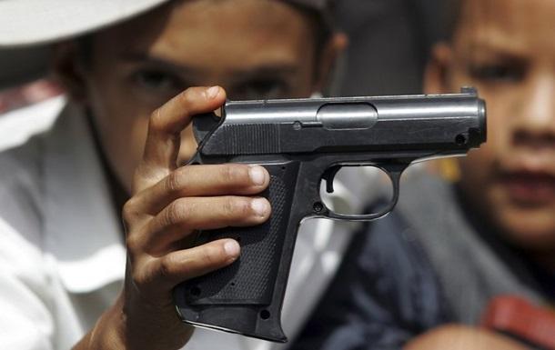 В Афганистане запретили продажу игрушечного оружия
