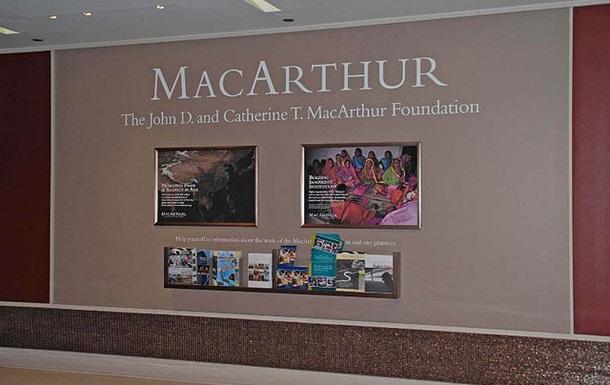 Американский благотворительный Фонд Макартуров уходит из России